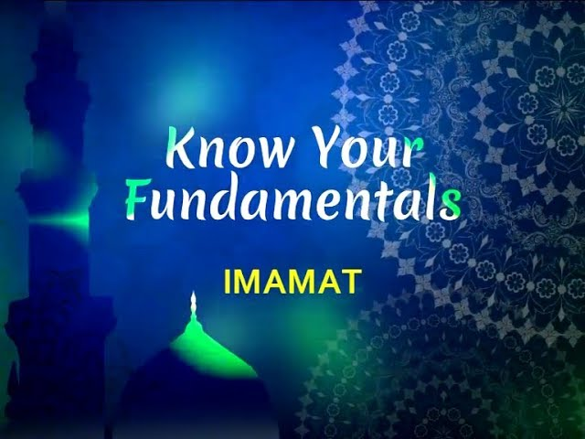Know Your Fundamentals